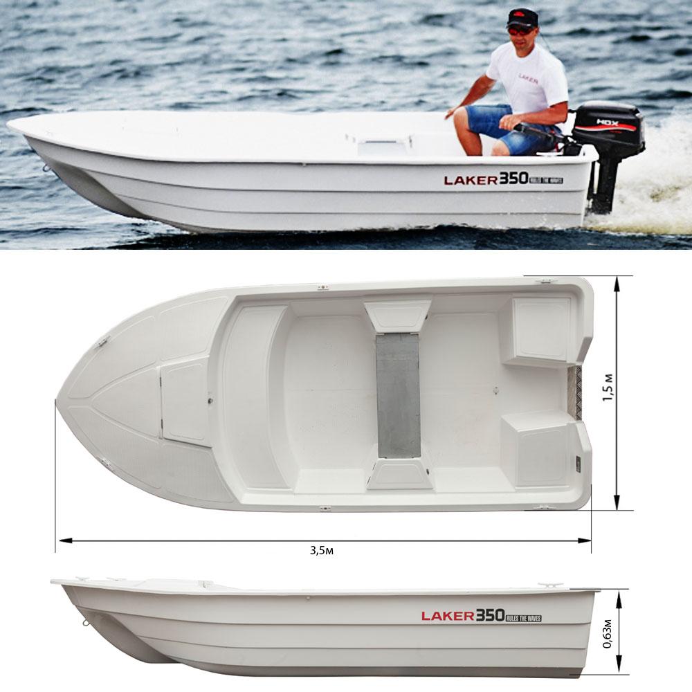 Лодка Laker T350