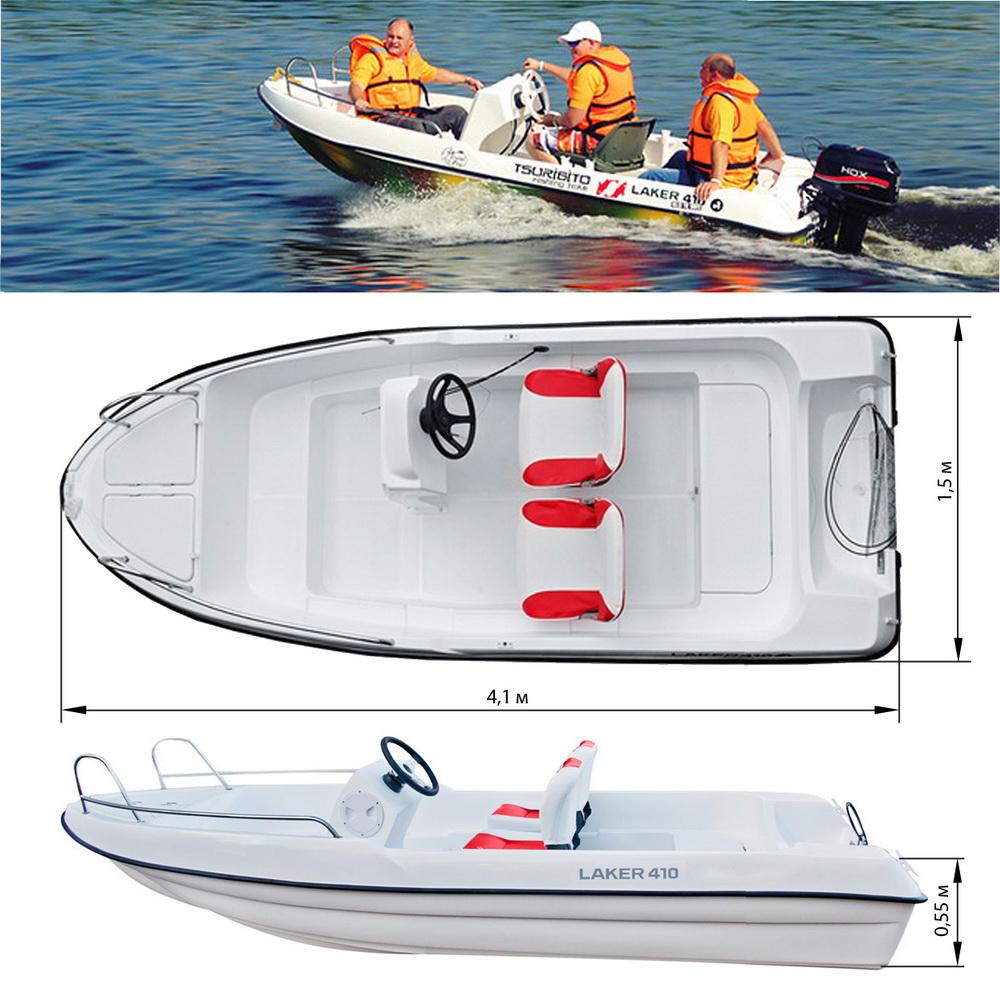 Лодка Laker T410 Console