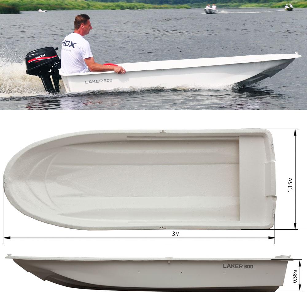 Лодка Laker Т300
